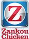 zankou-logo-fin